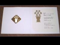 横浜・人・まち・デザイン賞