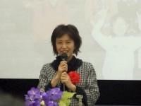 第4回日本女子大学家政学部賞