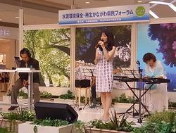 自分らしいスタイルで横浜・都筑の生活を楽しむ素敵な女性~ツヅキネーゼ【vol.20 下村瑞江さん 神奈川県のイベントでも歌いました】